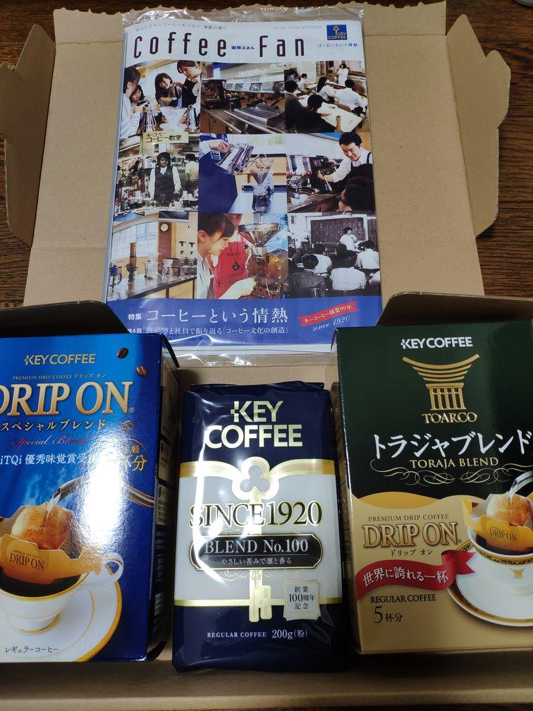 キーコーヒー201911