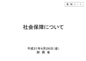 shiryou1-1-1のサムネイル